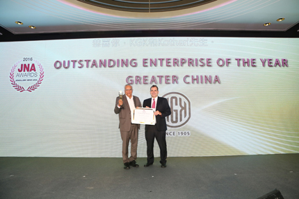 Navrattan Kothari receiving the award from Jime Essink, CEO, UBM Asia