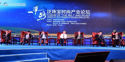 On the panel, left to the right, Long Yongtu (former Deputy Minister of MOFTEC), Shi Zhiqin (Professor, Qinghua University), Svetozarr Krstic (former Deputy Prime Minister of Serbia), Xue Li (Chinese Academy of Society and Science), Clement Sabbagh (President, ICA); Cai Xuming (Professor, Qinghua University), Zhang Chuanjei (International Director, Qinghua University)